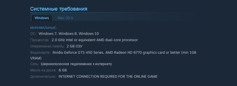 FS 2017: системные требования в Steam