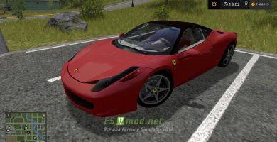 Легковой автомобиль Ferrari 458 Italia для Farming Simulator 2017