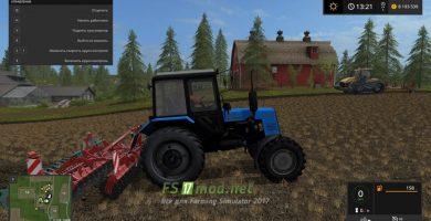 Фото трактора МТЗ в игре Фермер Симулятор 2017