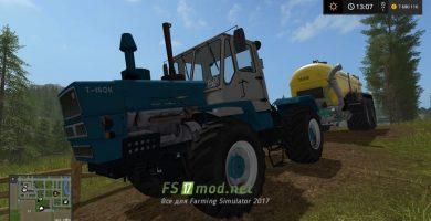 Трактор Т150К для игры FS 2017