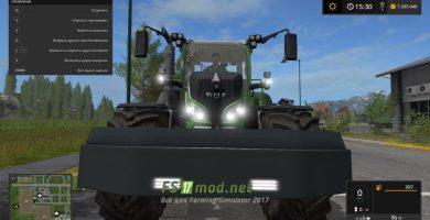 Противовесы для Farming Simulator 2017