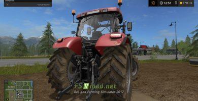 CASE IH PUMA 160 для Farming Simulator 2017