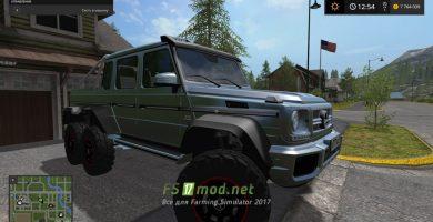 Мод Mercedes Benz G 65 AMG для Farming Simulator 2017
