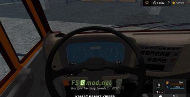 Мод грузовика Kamaz Kipper