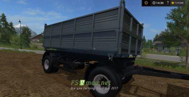 КамАЗ-45143 с прицепом для игры Фермер Симулятор 2017