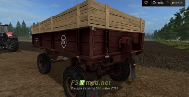 Мод прицепа для трактора ПТС 4