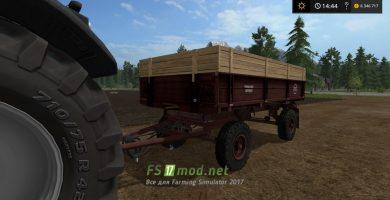 Прицеп ПТС 4 для игры Farming Simulator 2017