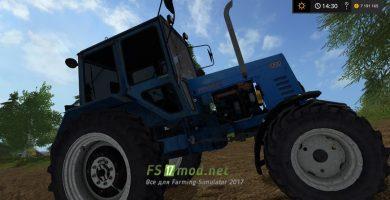 Мод трактора MTZ 82.1 для игры FS 17
