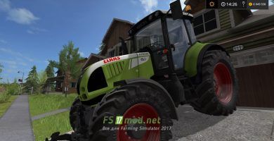 Мод CLAAS ARION 620 Cebis для Farming Simulator 2017