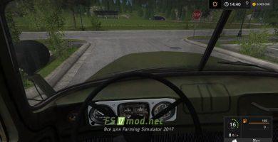 Мод ЗИЛ-131 для Farming Simulator 2017