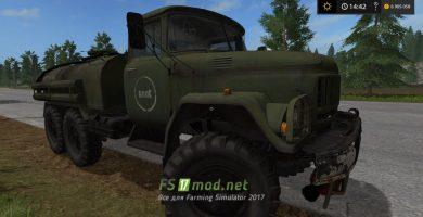 Мод грузовика ЗИЛ-131 для заправки техники топливом в игре FS 2017