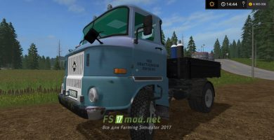 IFA W50 Twoinone для Farming Simulator 2017