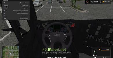 Iveco Stralis Lowcab для Farming Simulator 2017