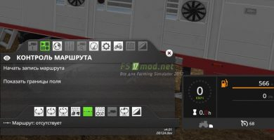 Мод «SP Courseplay» дляFarming Simulator 2017