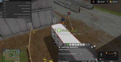 Farming Simulator 2017: мод на Курсплей