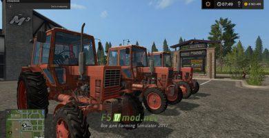 Фото тракторов МТЗ в игре FS 2017