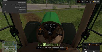 Мод трактора John Deere 7430 для FS 2017