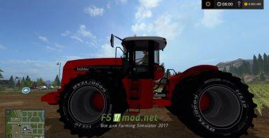 Мод трактора Versatile 535