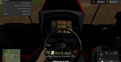 Мод на трактор Versatile 535