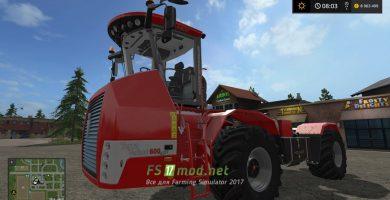 Holmer Pack для Farming Simulator 2017