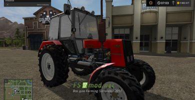 Мод трактора МТЗ 1025.3 для FS 2017