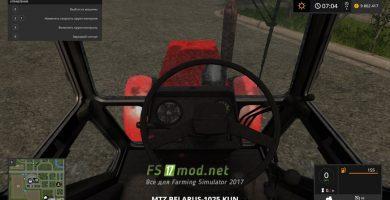 МТЗ 1025.3 «Беларус» для Farming Simulator 2017