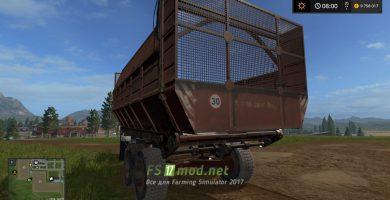 Мод ПИМ-40 для Farming Simulator 2017