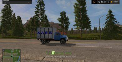 Мод на русский трафик Farming Simulator 2017