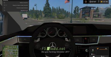 Mercedes E350 German-Look для FS 2017