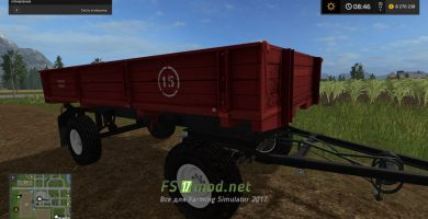 Little Ruska Trailer для Farming Simulator 2017