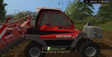Скриншот мода Reform Metrac G5X
