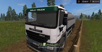 Мод Utility Tanker для FS 2017