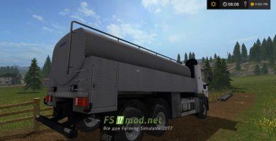 Мод Utility Tanker — молоковоз для игры FS 2017
