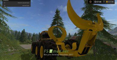 Clambunk Skidder для Farming Simulator 2017