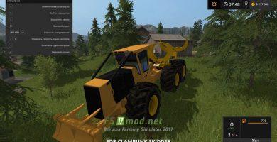 Мод скиддера для Фермер Симулятор 2017