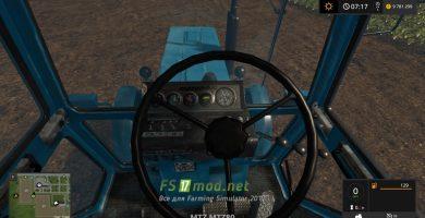Мод трактора МТЗ 80: вид с кабины