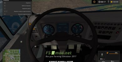 КамАЗ Лесовоз для Farming Simulator 2017