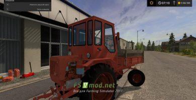 Мод трактора Т-16М