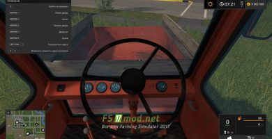 Т-16М для Farming Simulator 2017