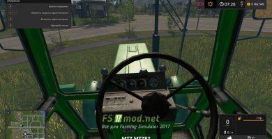 Мод трактора МТЗ-82 для Фермер Симулятор 2017