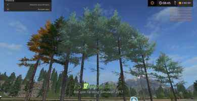 Новое дерево «Голубая ель» для FS 2017