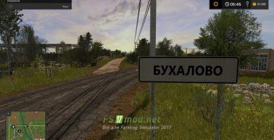 Деревня Бухалово в Farming Simulator 2017