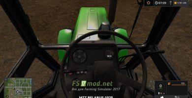 mtz-1025 mods FS 2017