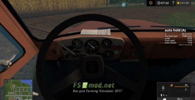 Мод ГАЗ 53 для Farming Simulator 2017