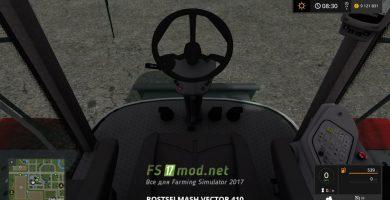 Мод комбайна Вектор 410 для FS 2017
