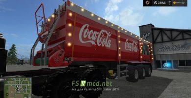 Coca-Cola для FS 2017