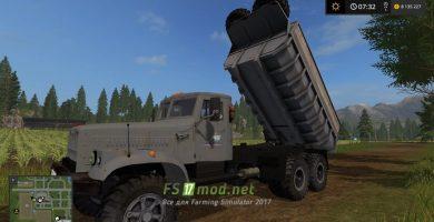 Грузовик КрАЗ 256Б1 для перевозки зерна в FS 2017