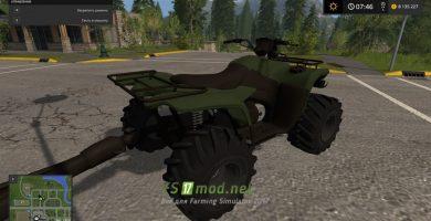 Квадроцикл дляFarming Simulator 2017