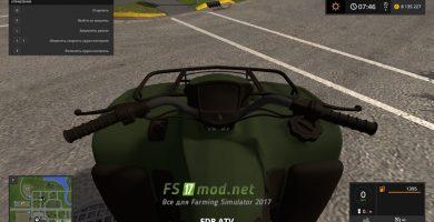 Мод ATV для Фермер Симулятор 2017