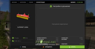 Sweeper Rabaud Supernet 2200a для Farming Simulator 2017